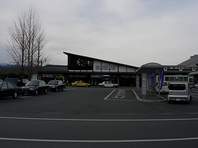 Seibu-Chichibu Station
