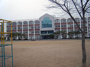 Primary school-south korea.jpg