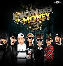 Show Me The Money 3.jpg