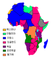 Africacolony.PNG