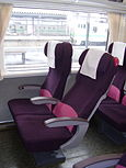 Ladies'grdeup-seat.jpg