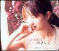 ZARD36thSINGLE.jpg