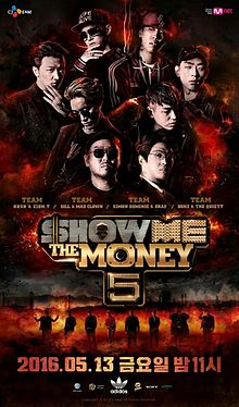 Show Me The Money 5.jpg