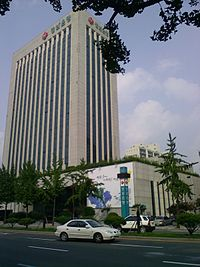 Kn Bank Main Building.jpg