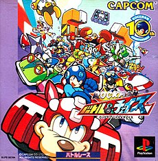 Rockman Battle and Chase Japan Cover.jpg
