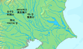 Tone riverine system 16century ko.png