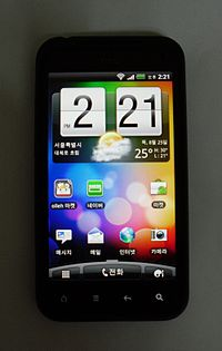 HTC Incredible S.JPG