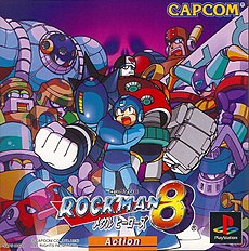 Rockman 8 PlayStation Japan Cover.jpg