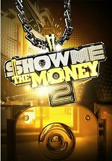 show me the money pdf