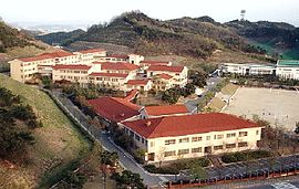 Pocheol High School.jpg