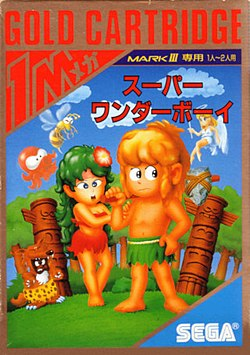 Wonder Boy SMS Japan Cover.jpg