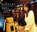 ZARD40thSINGLE.jpg
