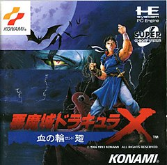 Castlevania Rondo of Blood PCE Cover.jpg