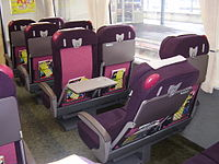 Ladies'gradeup-seat2.jpg