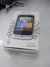 HTC Wildfire for Korea.JPG