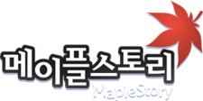 MapleStory logo.png