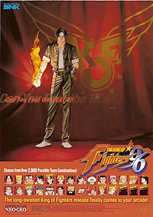 The King of Fighters 96 Arcade Flyer EU.jpg
