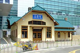 KORAIL Sinchon Station Old Building.JPG