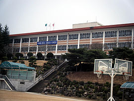 Silla High School main.jpg