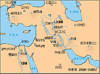 GEO Mesopotamia.jpg