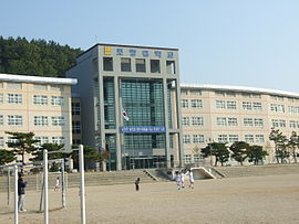 Pohang middle School Main Building.JPG