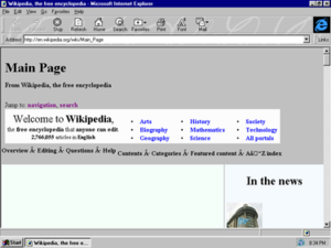 Internet Explorer 3 on Windows 95.png