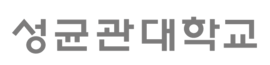 Sungkyunkwan University Logotype(ko).png