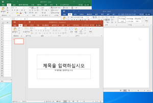 Microsoft Office 2016.png