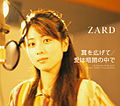ZARD44thSINGLE.jpg