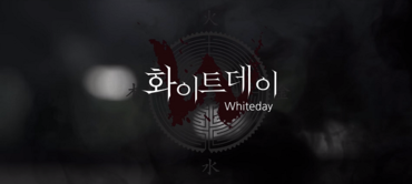 Whiteday 2015 title.png