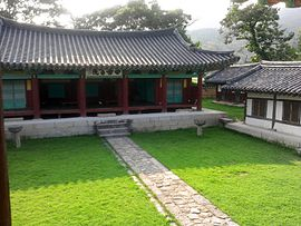 The Seoak Local academy in Gyeongju.jpg