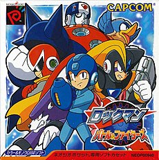Rockman Battle and Fighters NGPC Cover.jpg