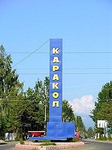 Каракол - Wikipedia