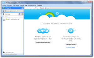 Skype в Windows 7