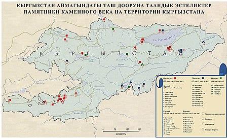 кыргызстан тарыхы боюнча суроо жооптор