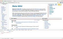 Screenshot of WikimediaDebug extension