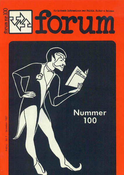 Fichier:Forum 1987-12 cover.png