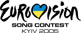 Eurovision Song Contest 2005 Logo.png