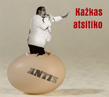 http://upload.wikimedia.org/wikipedia/lt/d/d1/ANTIS_virselis_KazkasAtsitiko_CD.jpg