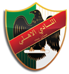 Al-Ahli Sports Club of Amman.png