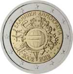 2 Euro economic Greece 2012.png