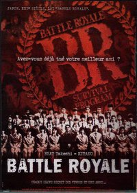 Battle royale pochette.jpg