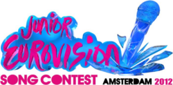 Junior Eurovision Song Contest 2012 logo.png