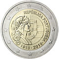 €2 commemorative coin Portugal 2010.jpg