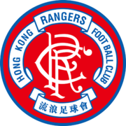 Hong Kong Rangers FC (red).png