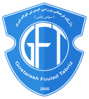 Gostaresh Foulad Football Club.png