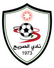 Al-Sareeh Sports Club of Irbid.png
