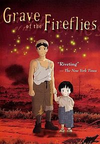 Grave of the Fireflies poster.jpg