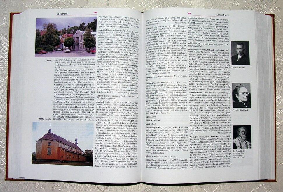 Enciklopedija, 2006-09-01