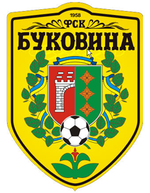 Bukovyna 2010.png